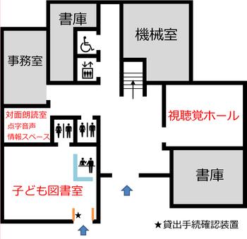埼玉県立久喜図書館1階