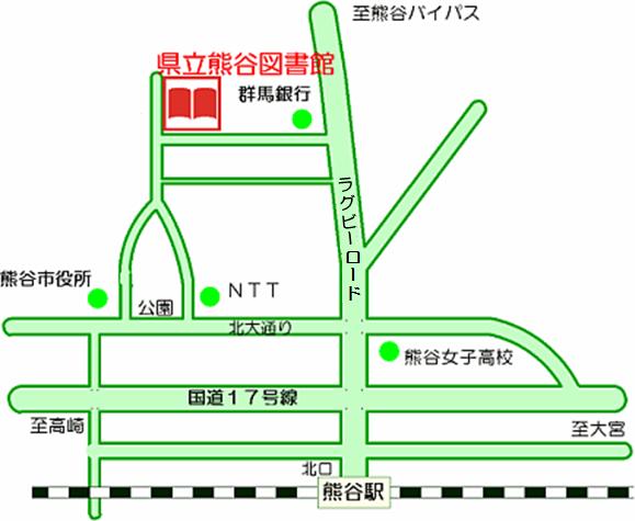 埼玉県立熊谷図書館詳細地図