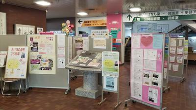 がん患者会・支援団体パネル展示の全体の様子