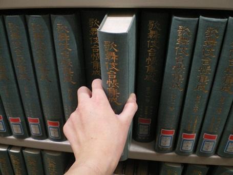 本の取り出し方の写真2